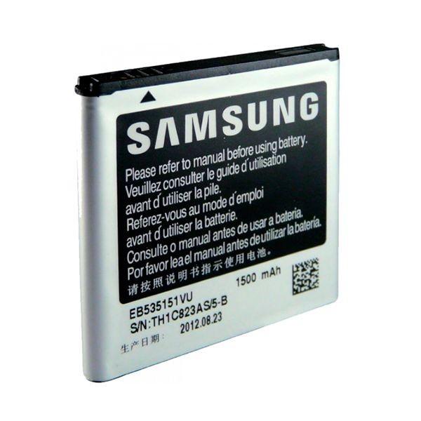 Bateria Compativel P/ Packard Bell 7800mAh EASYNOTE R1 R2 R3 R4 R1000 R2000