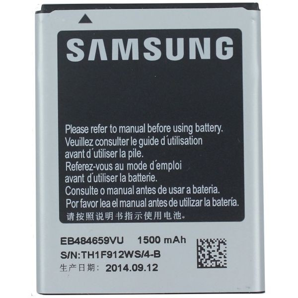 Bateria Compativel P/ Sony VAIO 4400MAH BPL2C, BPS2, BPS2A, BPS2B, BPS2C