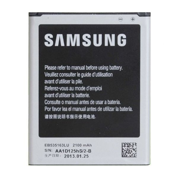 Bateria Compativel P/ Sony 5200mAh VGP-BPL12 VGP-BPS12 (PLATA)