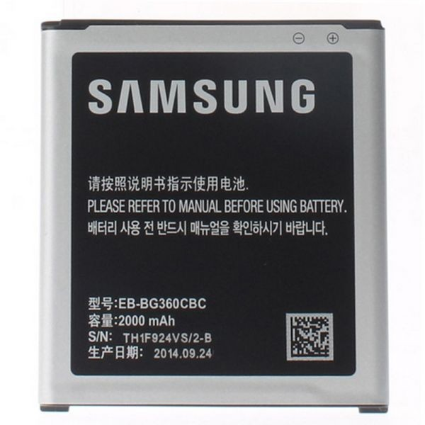 Bateria Compatível P/ Toshiba Satellite 4400 mAh L40-18P L40-18Z L40-194