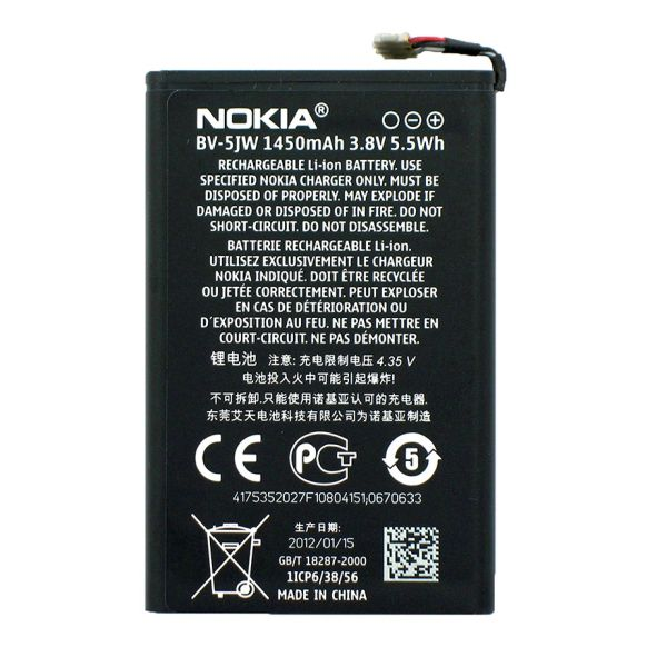 Bateria Original Nokia BV-5JW N9/Lumia 800 Bulk