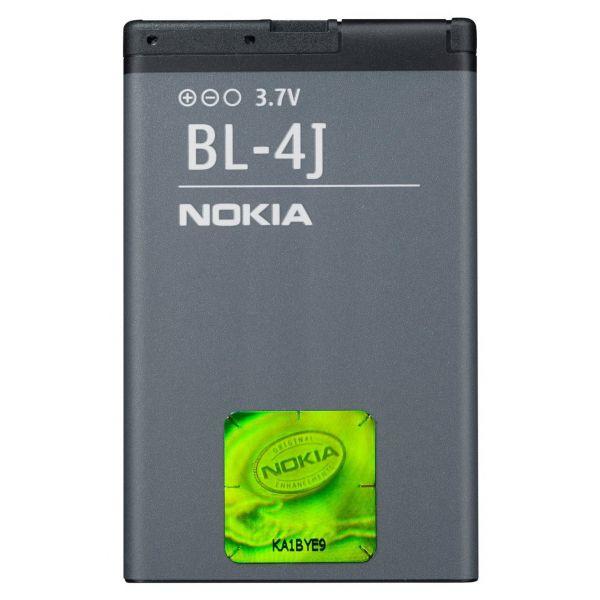 Bateria Original Nokia BL-4J Bulk