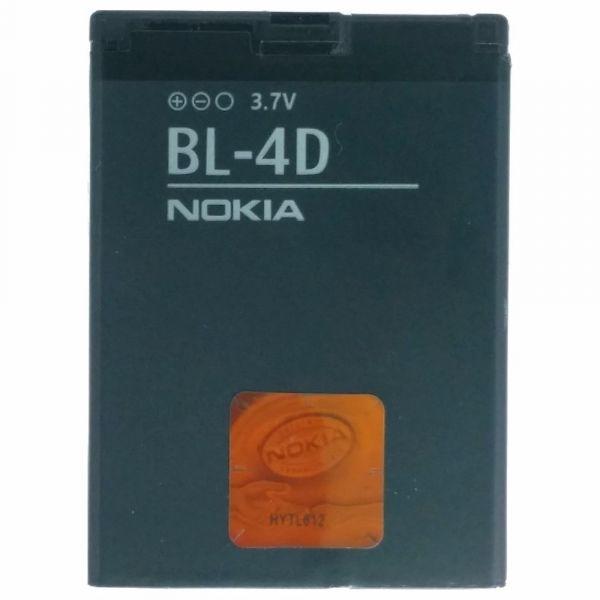 Bateria Original Nokia BL-4D