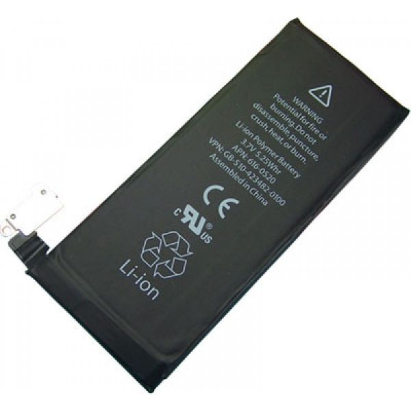 Bateria iPHONE 4 Bulk